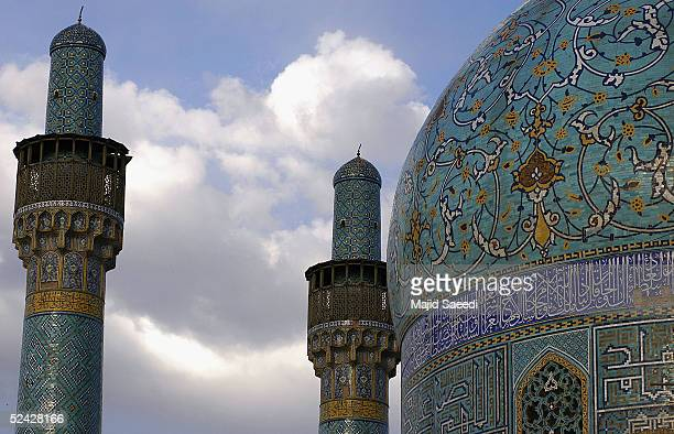 A mosque is pictured during the OPEC conference on March 15 2005 in Isfahan Iran OPEC Ministers are gathering in Isfahan to attend the 135th...