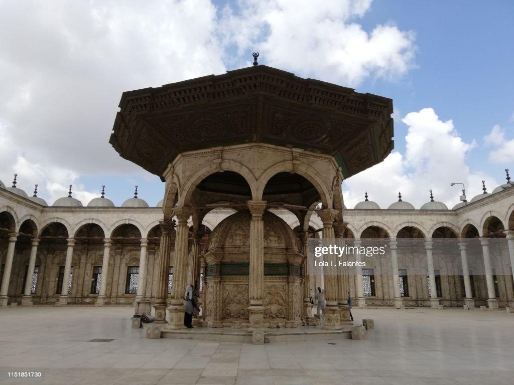 Mosque of Muhammad Ali in Cairo. Courtyard : Foto de stock