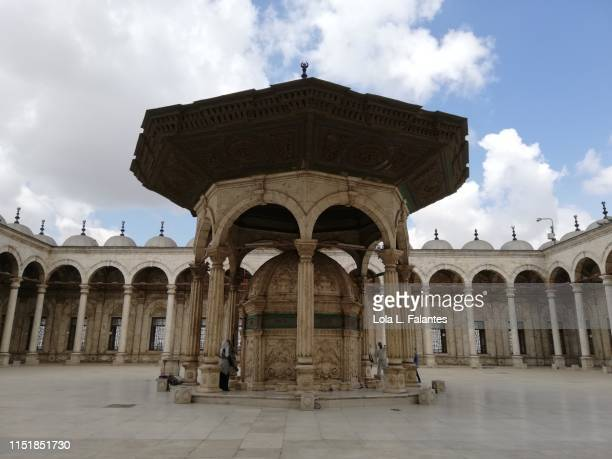 Mosque of Muhammad Ali in Cairo. Courtyard