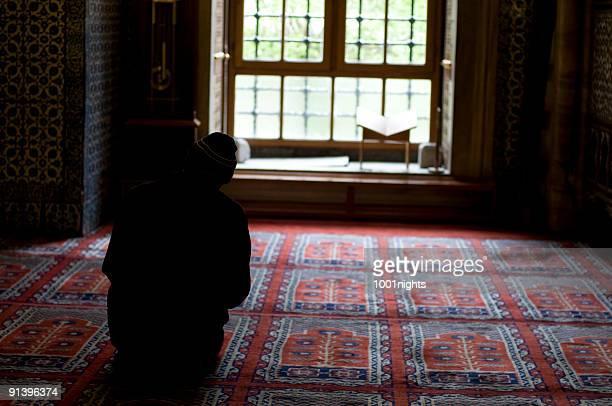 mosque - salah islamic prayer stock pictures, royalty-free photos & images