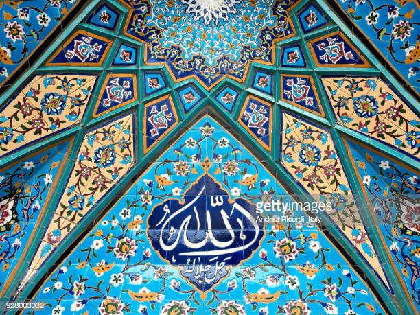 mosque tile decoration, iran - ceramic stock pictures, royalty-free photos & images