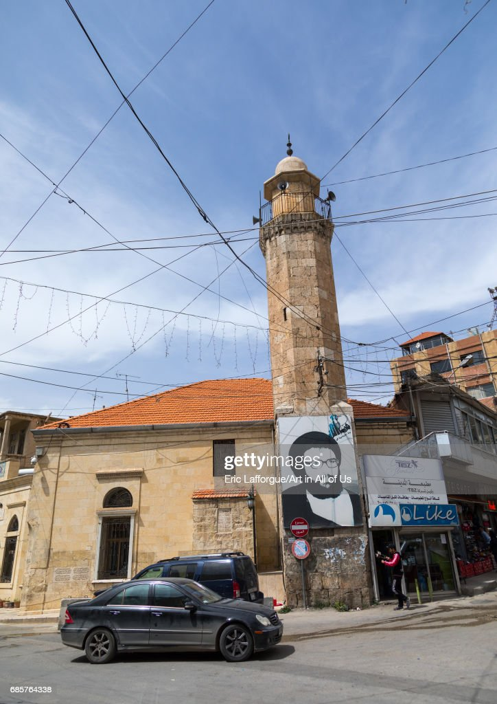 Mosque with the giant portrait of abbas al-musawi an hezbollah martyred leader, Beqaa Governorate, Baalbek, Lebanon... : News Photo