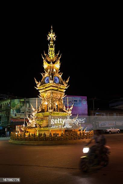 Most Thai towns have a clock tower that marks the center of the city which are useful for both the time and an orientation point This majestic...