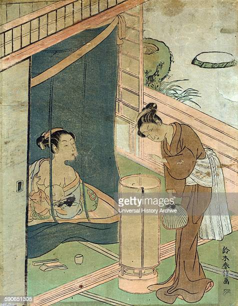 Mother and child behind mosquito netting Print shows a woman breast feeding an infant behind mosquito netting with a female servant standing next to...