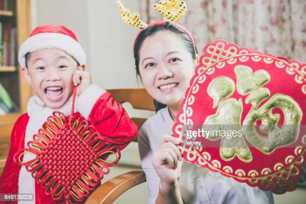 Mother and son celebrating Christmas