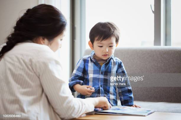 Mother Son Photo Ideas Stock Photos And Pictures