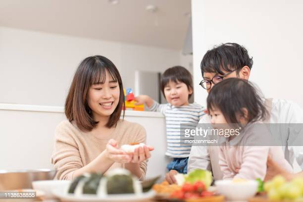 mother cooking rice ball with family - rice ball stock pictures, royalty-free photos & images