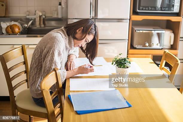 Mother 在宅勤務