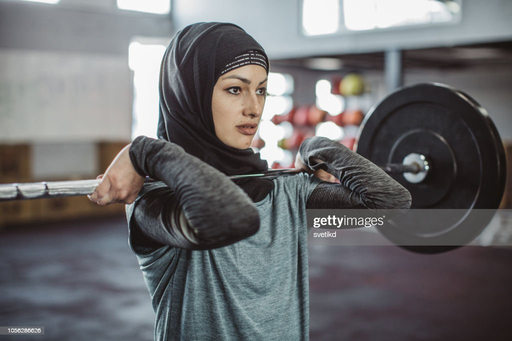 Motivated for success : Stock Photo