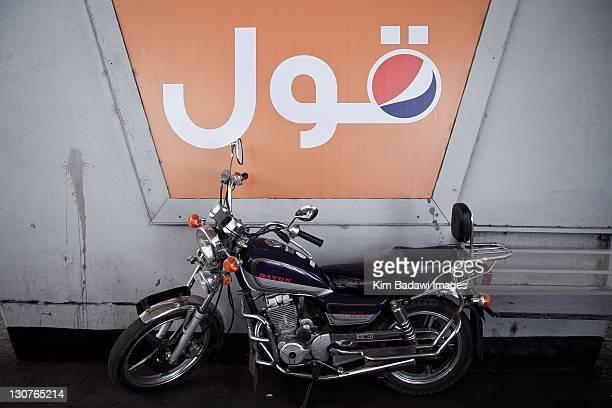 Motocycle in Zamalek on May 17 2011 in Cairo Egypt