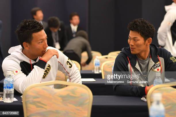 Motohiro Shima Shota Ohno of Samurai Japan players during the training camp team meeting ahead of the World Baseball Classic 2017 on February 22 2017...
