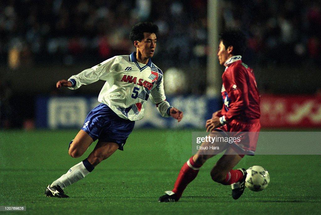 Yokohama Flugels v Kashima Antlers - J.League 1994 : News Photo