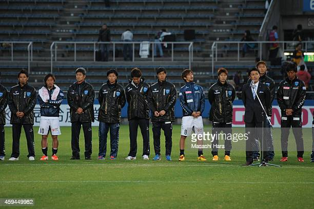 Motohiro Yamaguchicoach of Yokohama FC looks on after the JLeague second division match between Yokohama FC and Giravanz Kitakyushu at Nippatsu...