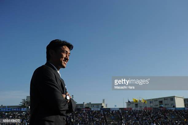 Motohiro Yamaguchicoach of Yokohama FC looks on before the JLeague second division match between Yokohama FC and Giravanz Kitakyushu at Nippatsu...