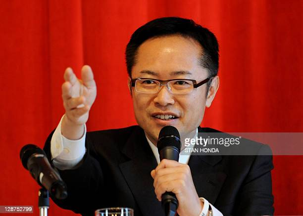 """Motohisa Furukawa Japan's Minister of State for Economic and Fiscal Policy speaks on """"Japan's Role in Managing the Global Economy"""" October 7 2011 at..."""