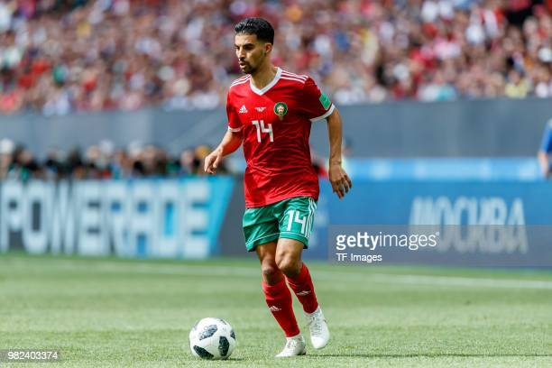Moubarak Boussoufa of Morocco controls the ball during the 2018 FIFA World Cup Russia group B match between Portugal and Morocco at Luzhniki Stadium...