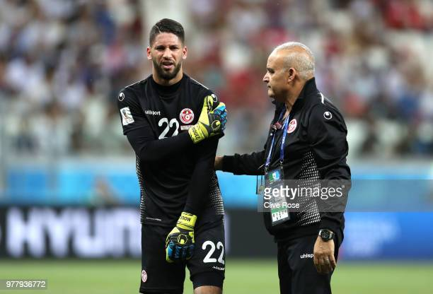 Mouez Hassen of Tunisia is seen in tears as he is substituted off due to injury during the 2018 FIFA World Cup Russia group G match between Tunisia...