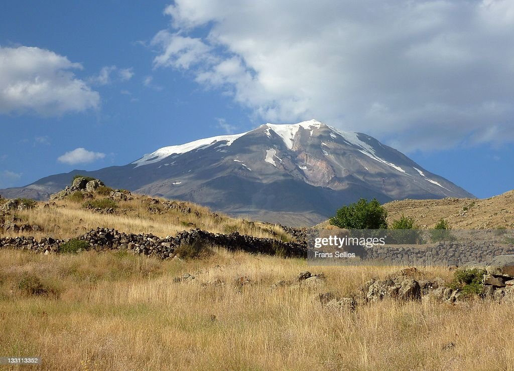 Mount Ararat in Eastern Turkey : Stock Photo