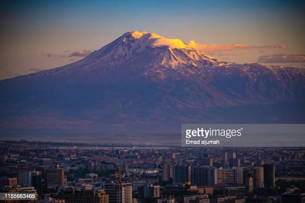 mount ararat towering above yerevan, armenia - エレバン ストックフォトと画像