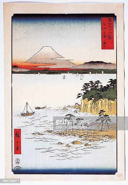 Mount Fuji and the sea seen from the Miura Peninsula in the province of Sagami ukiyoe art print by Utagawa Hiroshige from Thirtysix Views of Mount...