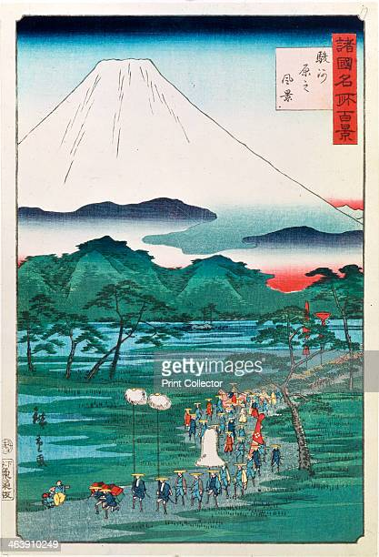 'Mount Fuji from the Province of Hara in Suruga' 1860 From the Victoria Albert Museum London