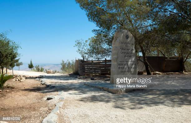 mount nebo - old testament stock pictures, royalty-free photos & images