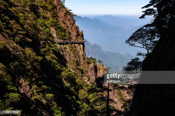 mount sanqingshan with a plank road - china execution stock pictures, royalty-free photos & images