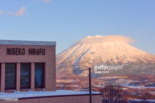Mount Yotei at sunset