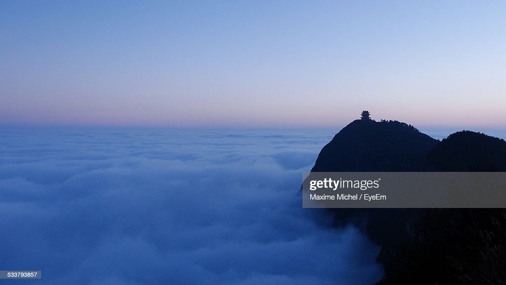 Mountain In Clouds : Foto stock