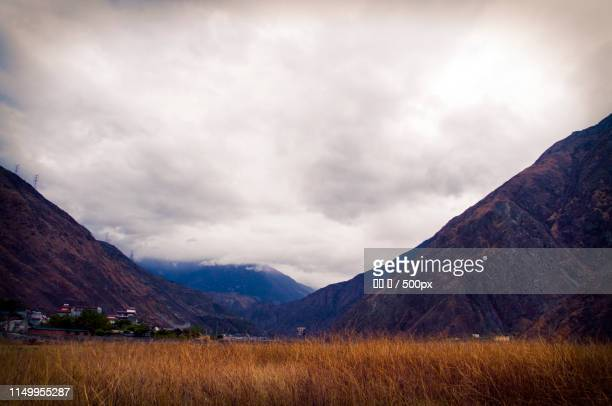 Mountain landscape under overcast sky