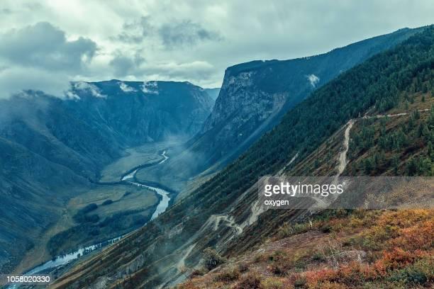 Mountain serpentine pass Katu-Yaryk from Ulagan Highlands