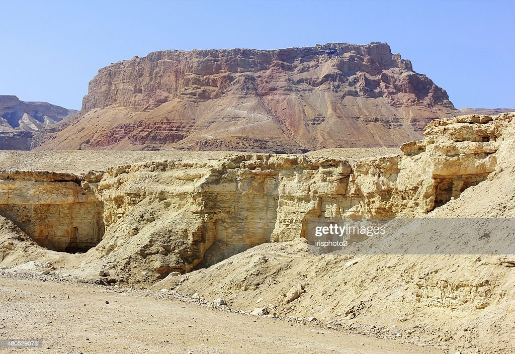 mountainous Judean Desert near the Dead Sea, Israel : Stock Photo