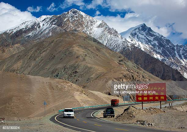 Mountains around Karakul lake Xinjiang Uyghur Autonomous Region China on September 21 2012 in Karakul Lake China