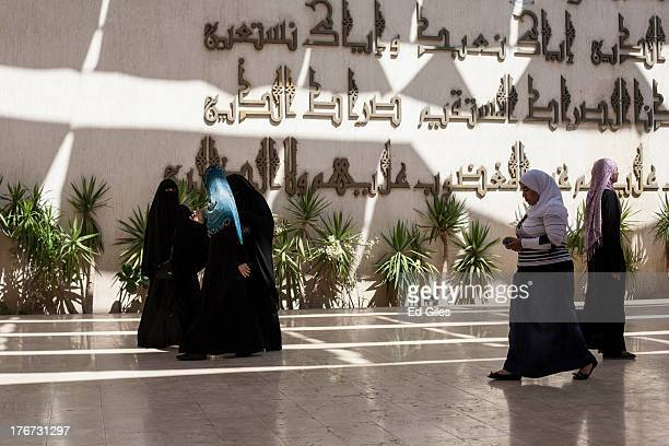 Mourners attend the funeral of Ammar Badie , son of the Muslim Brotherhood's Supreme Guide, Mohammed Badie at the Hammad Mosque in the New Cairo...