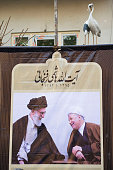 tehran iran mourners attend funeral former