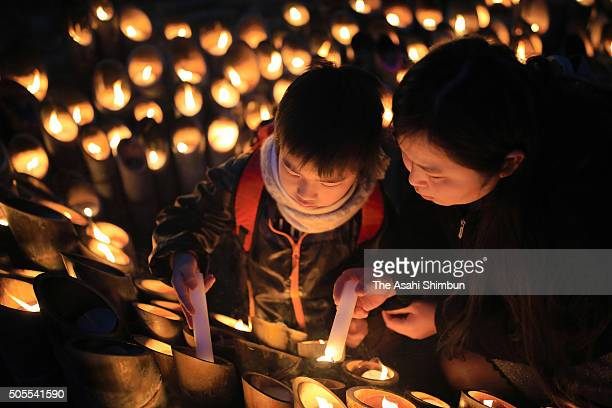 Mourners lit 6434 bamboo lanterns each representing one death as Japan marks the 21st anniversary of the Great Hanshin Earthquake on January 17 2016...