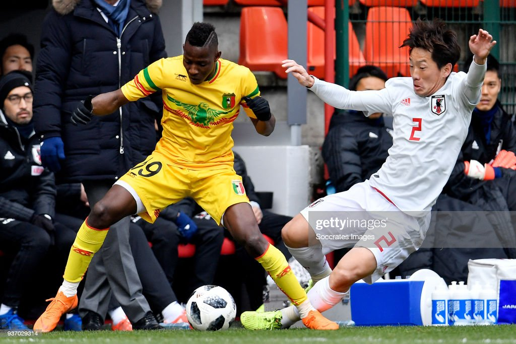 Japan v Mali - International Friendly