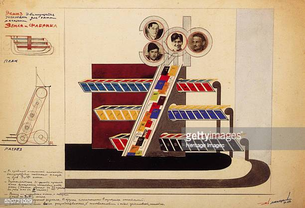 Movable Display for the bookstore Window of the publishing Land and Factory Found in the collection of State Tretyakov Gallery Moscow