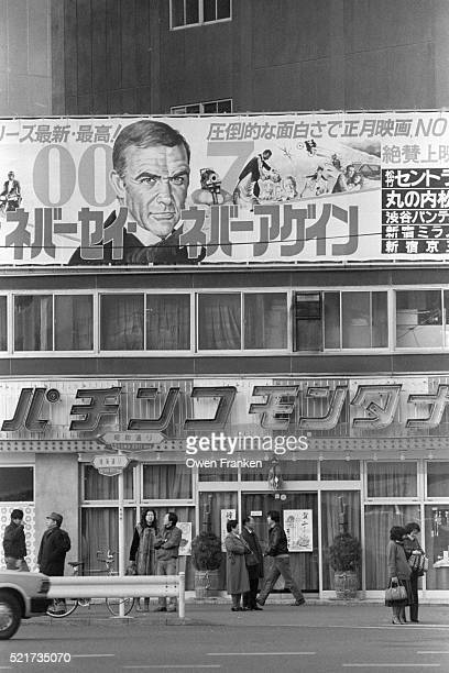 movie billboard in japan - james bond fictional character stock pictures, royalty-free photos & images