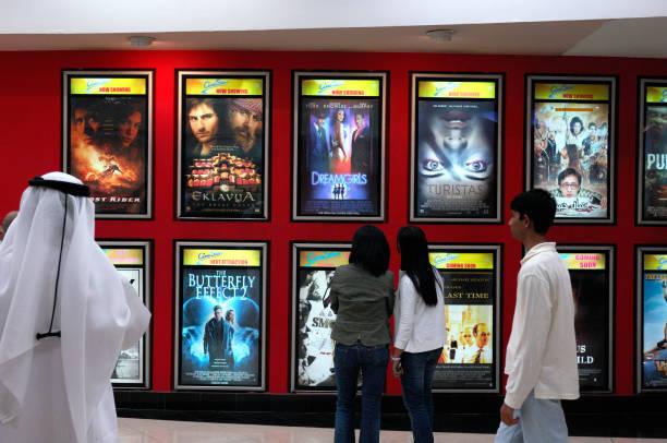 Movie patrons, Deira City Centre.