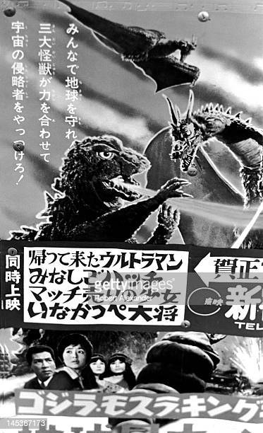 A movie poster advertises a Godzilla movie in Tokyo Japan