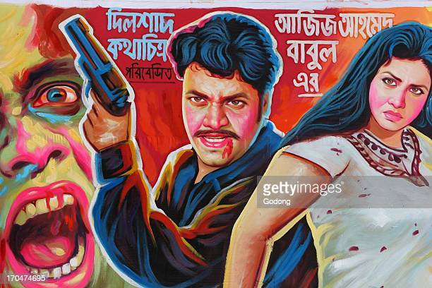 Movie poster Dhaka Bangladesh