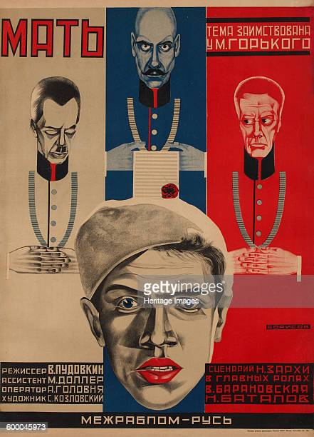 Movie poster Mother after M Gorky 1926 Found in the collection of Russian State Library Moscow Artist Borisov Grigori Ilyich