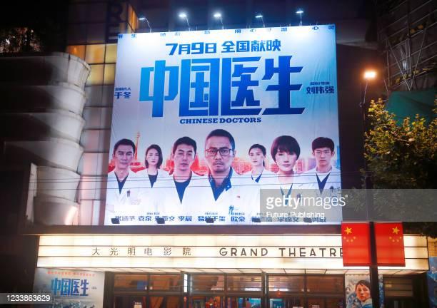 Movie poster of Chinese doctors in a cinema in Shanghai, China, on July 7, 2021. Actresses Zhang Hanyu, Yuan Quan, Li Chen, Zhu Yawen, Ou Hao and...