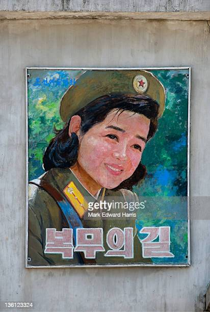 Movie poster on a theatre in Tumangang North Korea