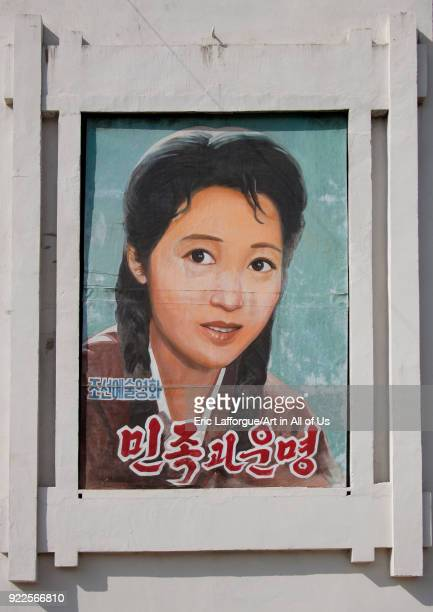 Movie poster with a North Korean woman South Pyongan Province Chonsam Cooperative Farm North Korea on September 12 2011 in Chonsam Cooperative Farm...