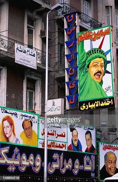 movie posters on the street. - kairo stock-fotos und bilder