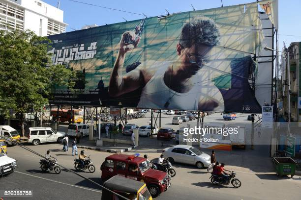 Movie theater in the city of Chennai Tamil Nadu on January 20 2017 in Chennai India