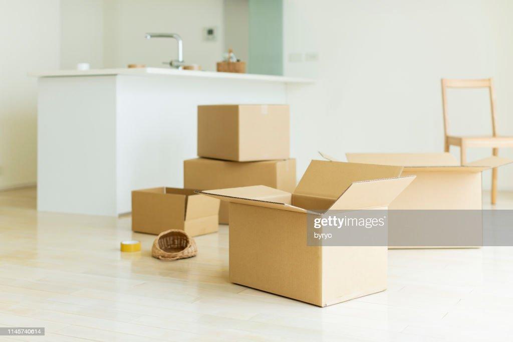 Moving : Stock Photo