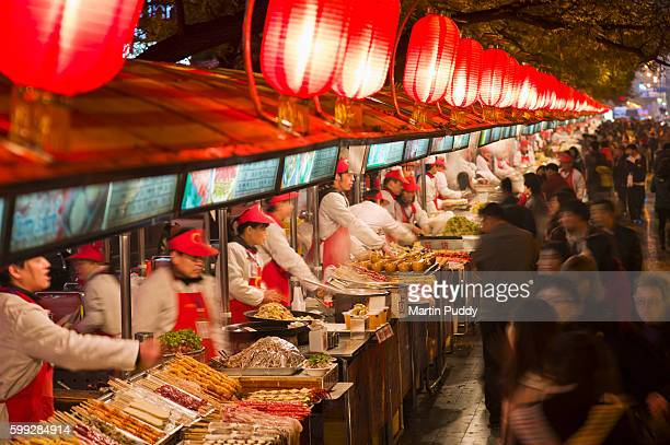 MP13.Beijing Donghuamen night market